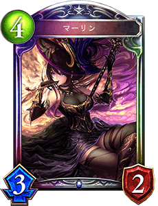 引用URL:https://shadowverse.gamewith.jp/article/show/21991